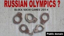 Плакат с призывом к бойкоту Игр в Сочи