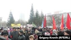 """Митинг против """"мусорной концессии"""" в Новосибирске"""