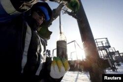 "Рабочий ""Газпрома"""