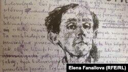 """Бруно Шульц, автопортрет. Фрагмент обложки книги Ежи Фицовского """"Регионы великой ереси"""""""