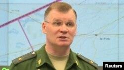 Представитель министерства обороны России Игорь Конашенков.