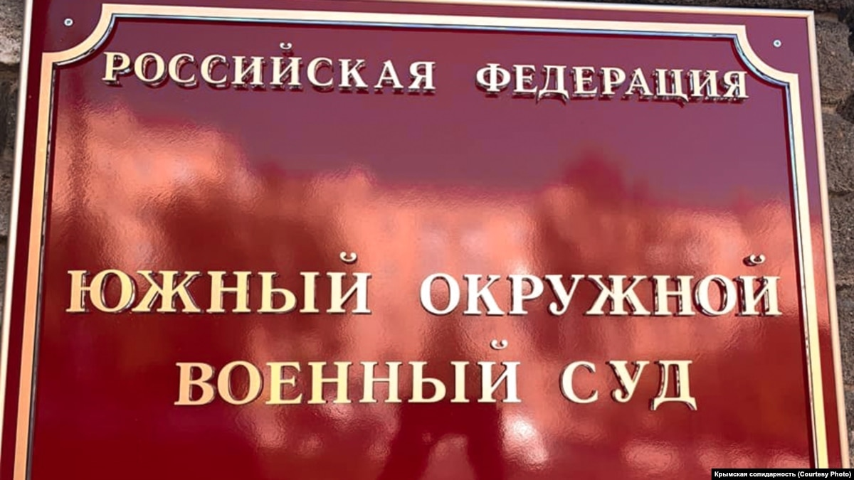 В России на суд над крымчанами по «делу Хизб ут-Тахрир» не пустили родных – активисты