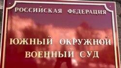 Четырех дагестанцев осудили и на Ставрополье отец отбил у похитителей дочь