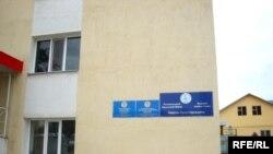 Орхус орталығының кеңсесі. Атырау, 21 мамыр 2010 ж.