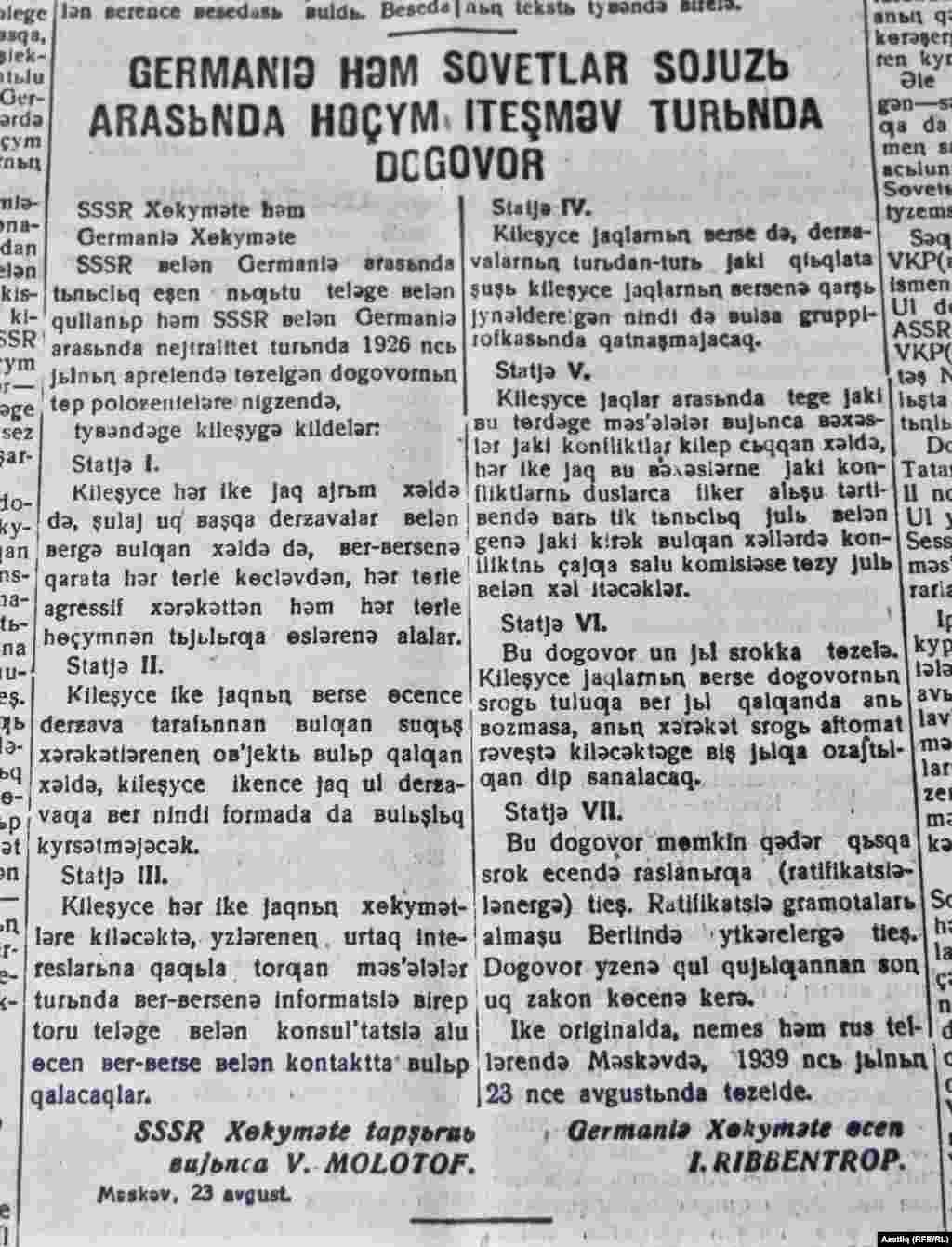 "1939 елның 23 августында имзаланган килешү тексты Qьzьl Tatarstan (хәзер ""Ватаным Татарстан"") газетында да басылып чыга."