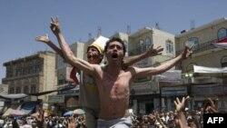 Антиправительственная демонстрация в столице Йемена Сане