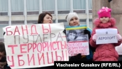 People at a unity rally in Kherson on January 18 hold a sign urging the release of Nadia Savchenko, the Ukrainian military pilot in Russian custody.