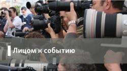 Лицом к событию. Гражданин РФ Виктор Федорович Янукович