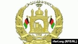 مسعود: شیرازه وحدت ملی با قطب بندیهای قومی شکستانده شدهاست.