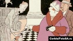 "Кирилл Кобрин / Избранное уикенда: Элита и ""нестабилиат"""