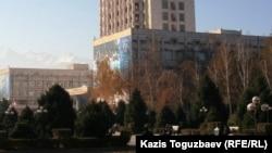 Казахский национальный университет имени аль-Фараби.