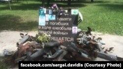 Імпровізований меморіал пам'яті загиблих українських воїнів в Авдіївці, архівне фото