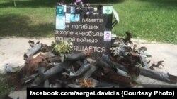 Мемориал в Авдеевке