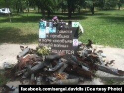 Народный мемориал погибшим на войне, Марьинка, Донецкая область Украины