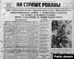Советтик гезиттердин бири. 1939-ж.