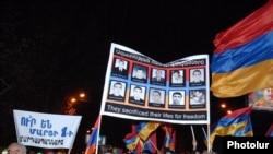 2008 թվականի մարտի 1-ի զոհերի հարազատների ցույցը Երեւանում: