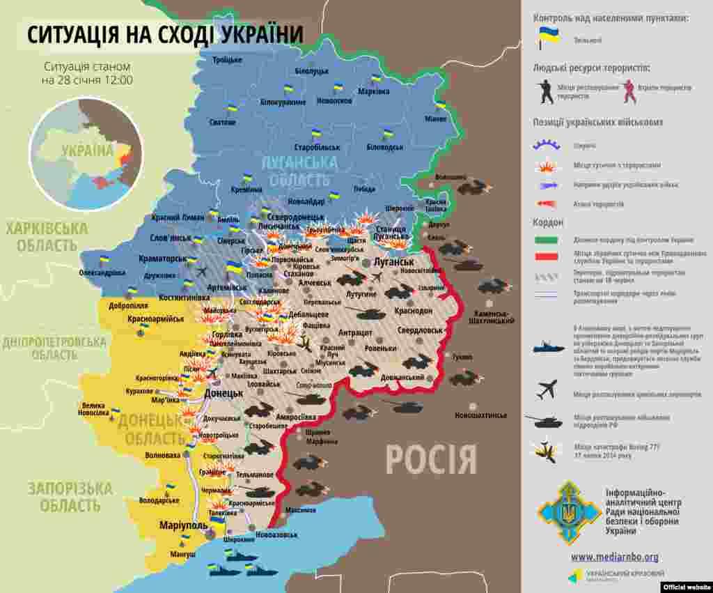 Ситуація в зоні бойових дій на Донбасі 28 січня