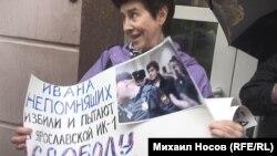 Елена Захарова после приговора за акцию 6 мая