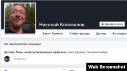 Николай Коноваловның Facebook хисабы