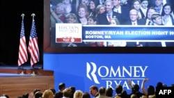 Mbështetësit e kandidatit republikan për president, Mitt Romney