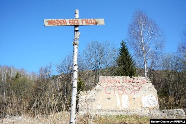 Памятный знак на месте лагеря
