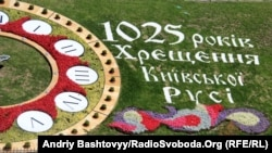 A flower garden in Kyiv celebrates the anniversary of the baptism of Kievan Rus.