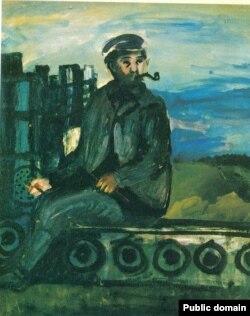 Раман Семашкевіч. «Мужчынская фігура» (1930)