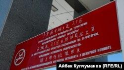 """""""Жунда"""" заводу"""