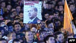 Түркия -- АК партиянын жактоочулары. Анкара, 2-ноябрь, 2015