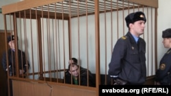 Суд над Новікам, Малчанавым, Атрошчанкавым.