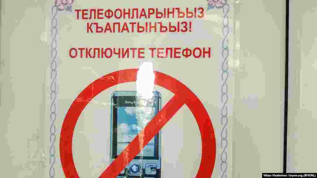 Caminiñ içinde telefonlarnı söndürmek kerek olğanı aqqında ilân bar