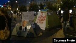 Проукраїнські активісти в Празі вимагають посилення санкцій проти Росії, 17 серпня 2014 року