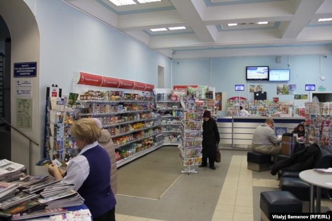 Отделение Почты России в Петрозаводске