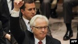 Ресейдің БҰҰ-дағы елшісі Виталий Чуркин Сирияға қатысты қарарға вето қойды. Нью-Йорк, 19 шілде 2012 жыл.
