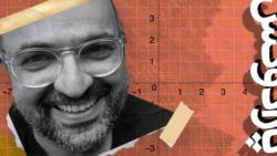 پارادوکس با کامبیز حسینی؛ بالاخره چی میشه؟