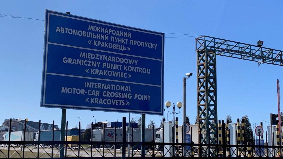 Украинцев из Польши будут доставлять специальными автобусами