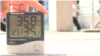 Subjektivna i objektivna temperatura