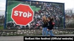 Предвыборная реклама партии ФИДЕС: остановить мигрантов
