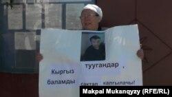 У здания генерального консульства Кыргызстана в Алматы Бактыбола Тунгишбаева, мать задержанного в Кыргызстане казахстанского оппозиционного активиста и блогера Муратбека Тунгишбаева, просит власти Кыргызстана не допустить выдачи сына Казахстану. Алматы, 31 мая 2018 года.