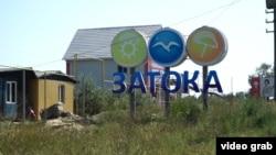 28 березня о 14:00 у Затоці має пройти чергова сесія органу місцевого самоврядування