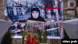 A memorial to Farkhunda in Kabul (file photo)