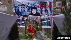 Могила вбитої жінки, Афганістан, 2015 (архівне фото)