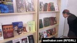 Turkmenistan -- Book exhibition, where?, 25Sep2012
