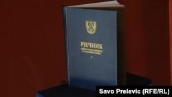 Sporne definicije u Rječniku crnogorskog jezika