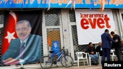 Lokalna ispostava vladajuće Partije prava i razvoja