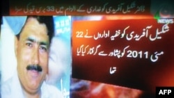 A TV grab announcing the sentencing of Doctor Shakil Afridi on May 23.
