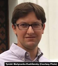 Тиміш Мартиненко-Кушлянський