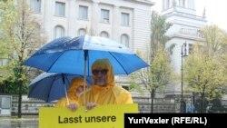 Nga protestat në përkrahje të aktivistëve të Greenpeace