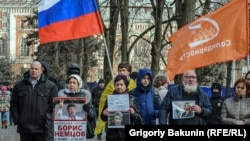 Rostov-on-Don, Action in Memoriam of Boris Nemtsov - 2
