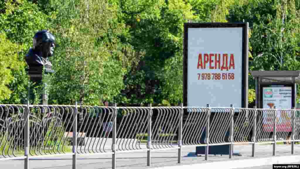 Сітілайт на тлі пам'ятника Тарасу Шевченку перед однойменним парком